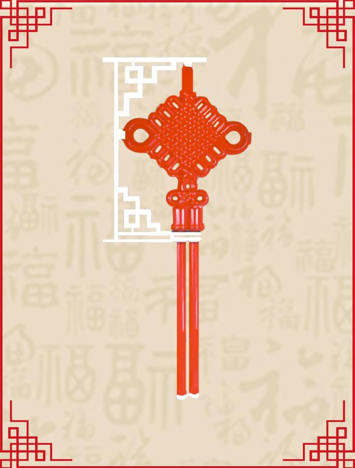 广西大单耳古典型注塑中国结
