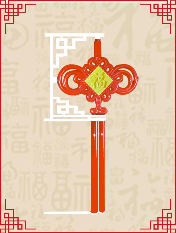 广西大双耳古典型福字注塑中国结