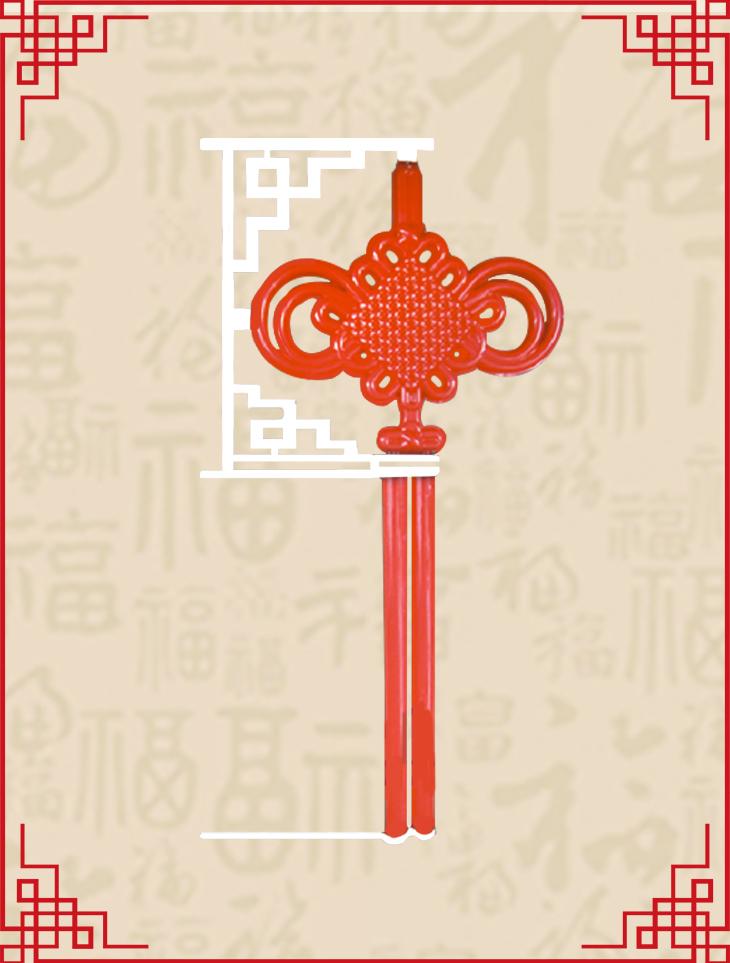 广西大双耳古典型注塑中国结