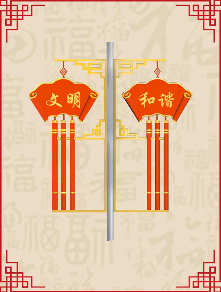 开卷型吸塑中国结