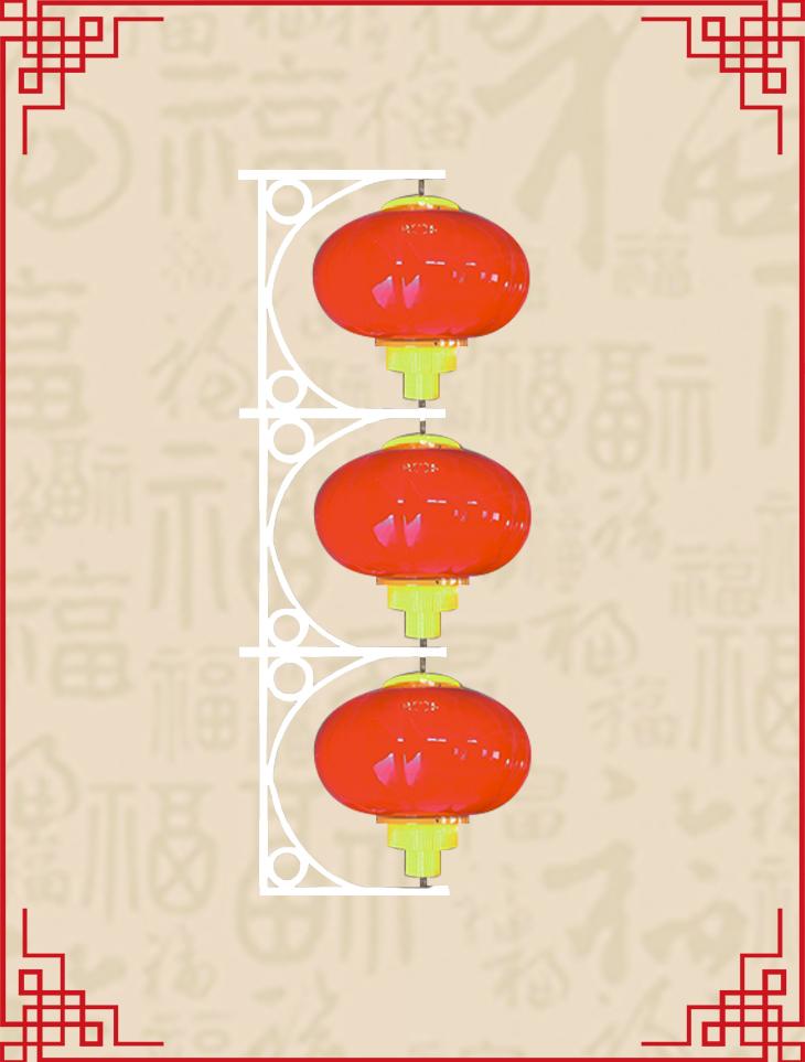三连串圆灯笼系列2