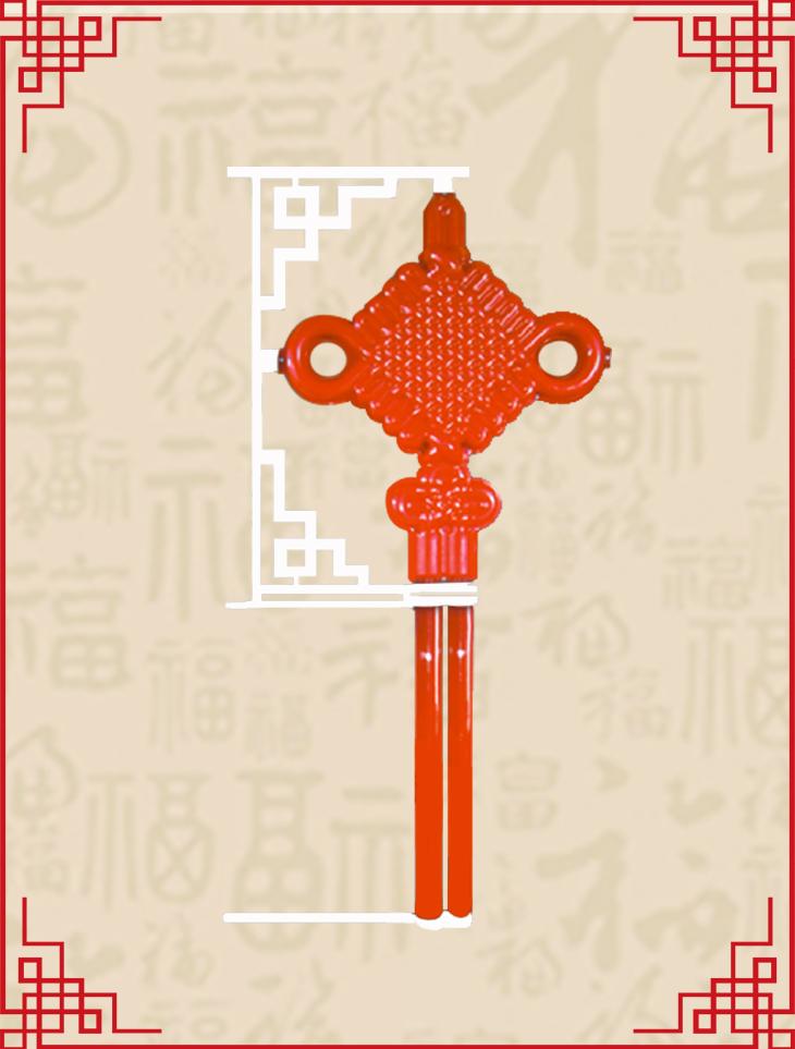 小单耳古典型注塑中国结