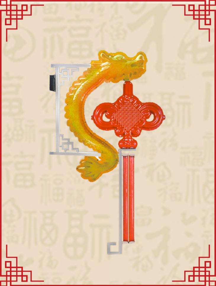 中国龙盘中国结
