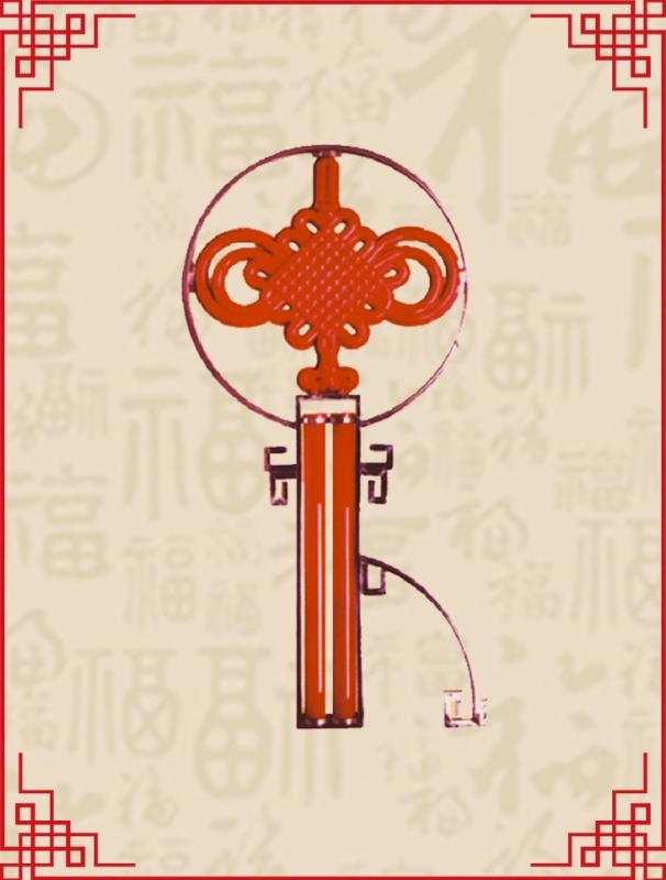 不锈钢明月型注塑中国结