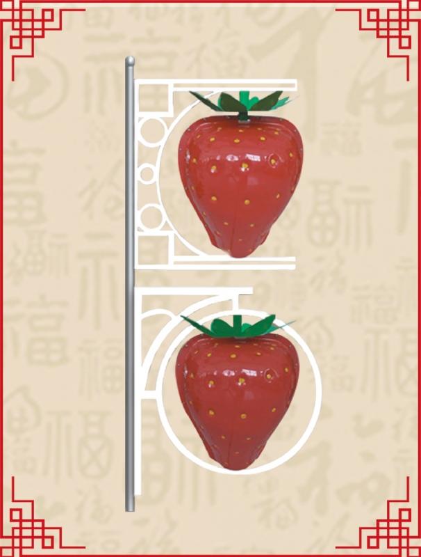 草莓异性灯