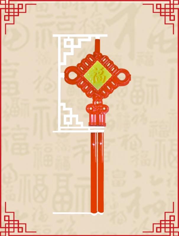 大单耳古典型福字注塑中国结