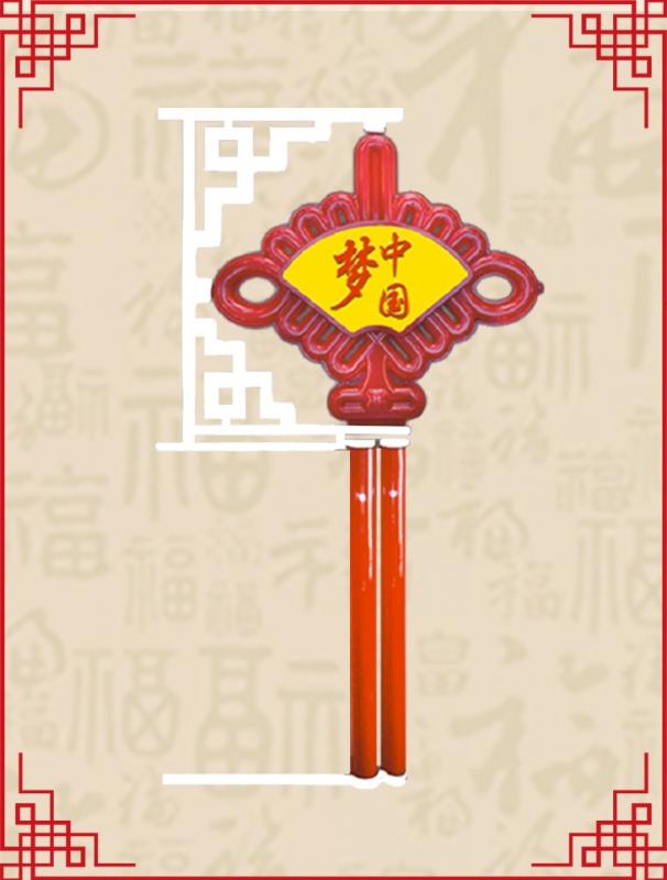 大单耳扇型注塑中国结