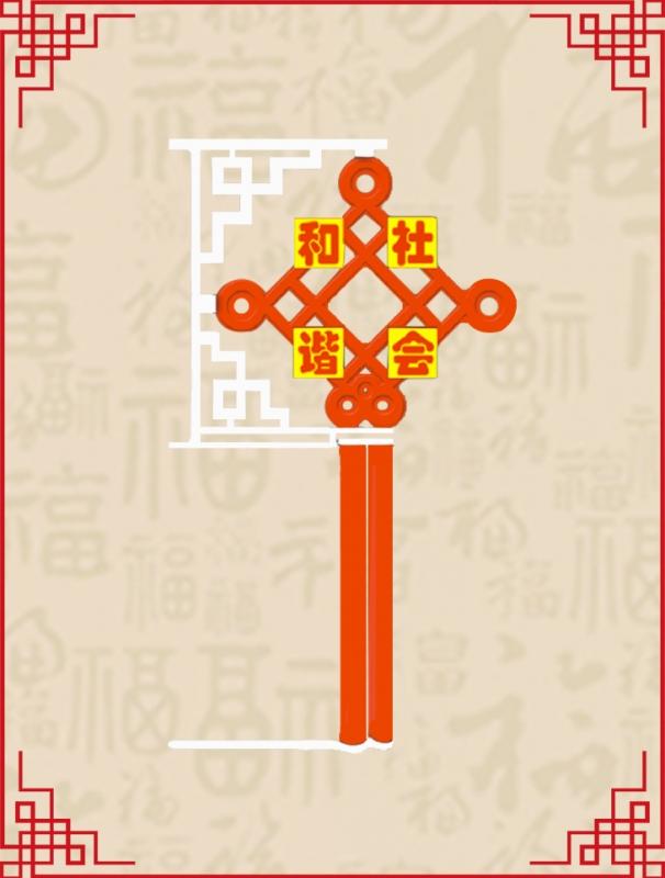 地方文化四字吸塑中国结
