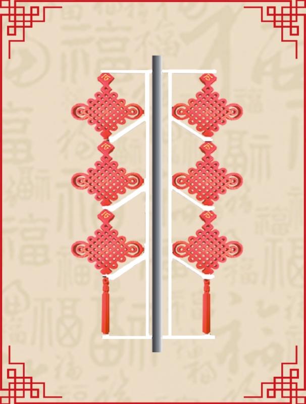 合字三连串中国结