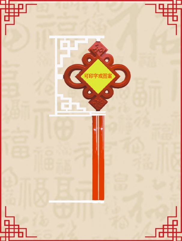 和谐异性中国结