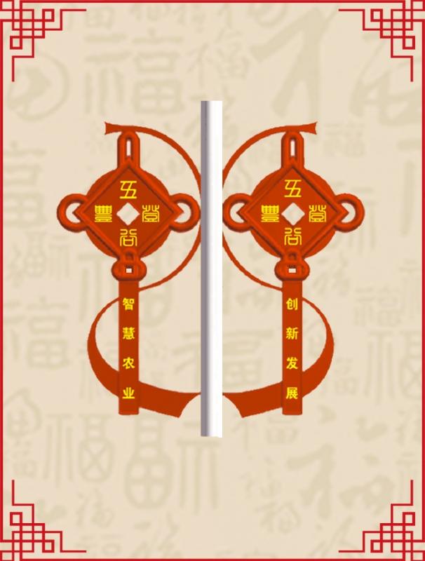 飘带节日灯
