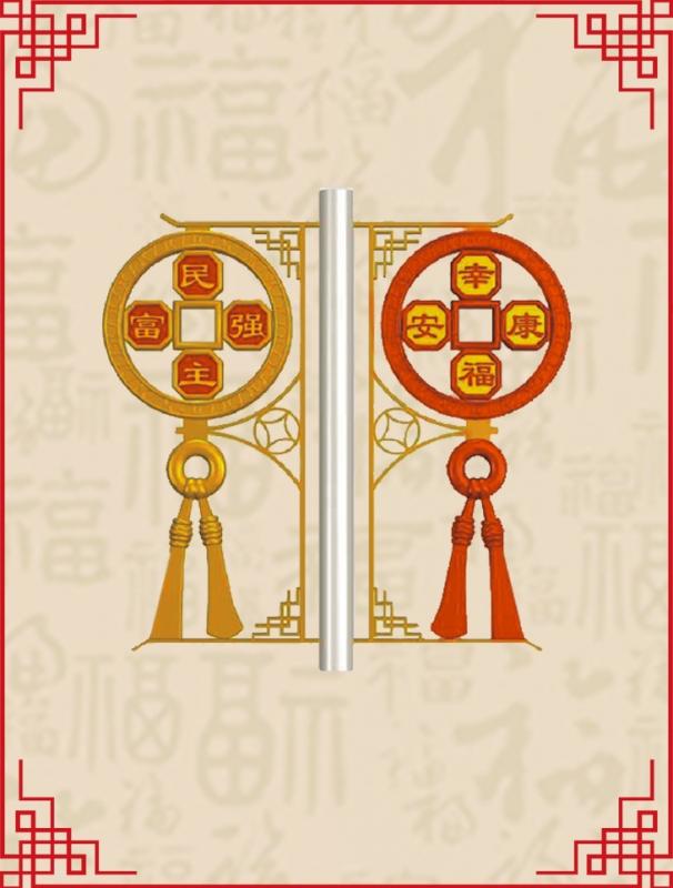 铜钱节日灯