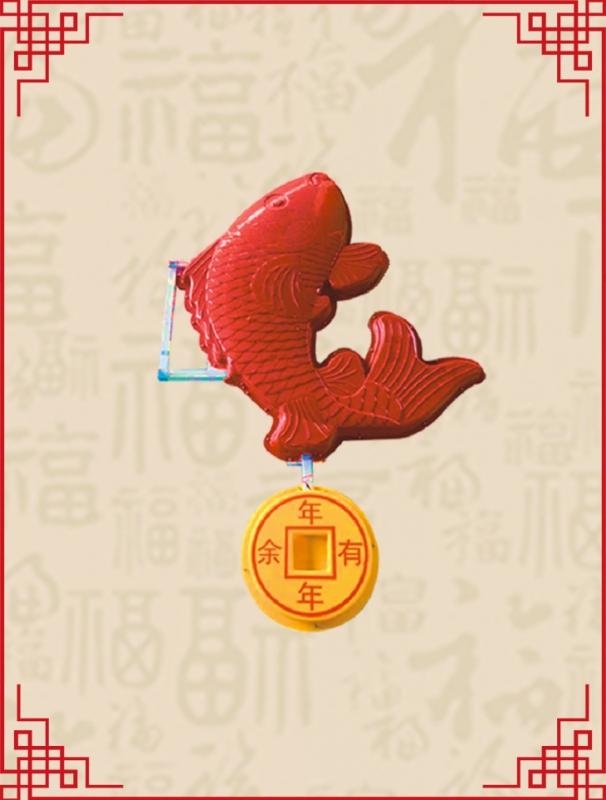 鱼系列造型