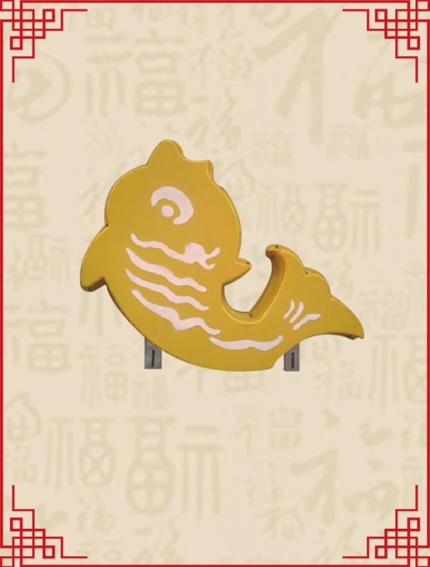 鱼系列造型3