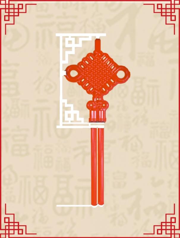 中单耳古典型注塑中国结
