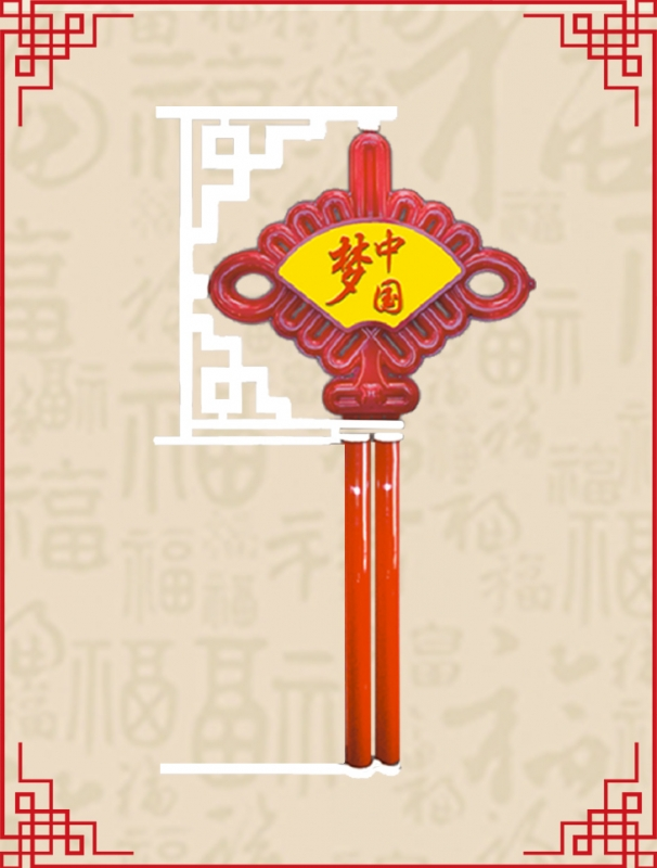 中单耳扇型注塑中国结