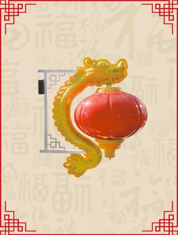 中国龙型灯笼
